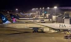 اعتبارا من 5 أيار .. باكستان تقلص الرحلات الدولية القادمة للحد من إصابات كوفيد-19