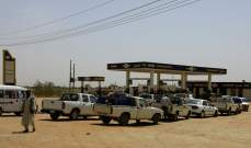 ارتفاع البنزين 23% والمازوت 8% في العاصمة السودانية