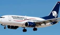 الخطوط الجوية المكسيكية تعلق رحلاتها إلى كندا