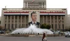 المركزي السوري يطرح فئة 5 آلاف ليرة بدءا من اليوم