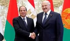 توقيع 4 إتفاقات هامة بين مصر وبيلاروسيا