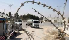 """فلسطين تبحث سبل استيراد الوقود من العراق كبديل الوقود """"الإسرائيلي"""""""