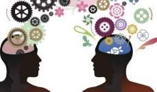 كيف يمكن خلق بيئة عمل تعاونية بين الثقافات المختلفة في الشركات؟