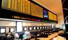 بورصة عمان تتراجع بنسبة 0.56% إلى مستوى 4179.08 نقطة