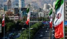 """إيران: ارتفاع نسبة الصادرات عبر منفذ """"اينجه برون"""" بمقدار 120%"""