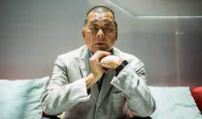 """""""تايوان"""" تحذّر من تداعيات تجميد أصول الملياردير """"جيمي لاي"""" على الاستثمار في هونغ كونغ"""