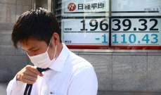 """فيروس """"كورونا"""" يمحو 17 مليار دولار من مبيعات الشركات اليابانية"""