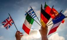 """تقرير: 700 ألف وظيفة في قطاع السياحة مهددة في أنحاء أوروبا في حال وقوع الـ""""بريكست"""" دون اتفاق"""