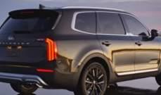 """""""كيا"""" تستبدل سيارات """"Mohave"""" بسيارة أكبر وأكثر عصرية"""
