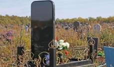 """شابة روسية مدفونة """"داخل"""" هاتف """"أيفون""""!"""
