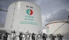 """مصدران: """"أدنوك"""" الإماراتية ترفع إنتاج النفط إلى 4.03 مليون برميل يومياً"""