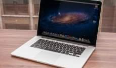 """آبل تعترف بمشكلات في أجهزة """"MacBook"""" وتعد المستخدمين بصيانة الأجهزة المتضررة مجانا"""