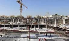 مساعٍ لفتح سوق الانشاءات العربي امام المقاولين الفلسطينيين