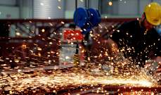 القطاع الصناعي البريطاني ينهي أطول تراجع في نشاطه منذ الأزمة المالية