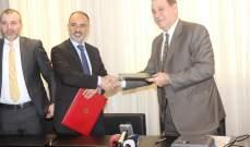 """حب الله بعد توقيع مذكرة تعاون مع """"ايدال"""": لتعزيز النشاطات المشتركة وتحفيز المشاريع الاستثمارية الصناعية الجديدة"""