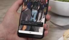 """لأول مرة: """"بيكسل 4"""" بالترجمة الحية للأصوات والفيديوهات"""