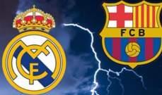 """""""برشلونة"""" يتجاوز """"ريال مدريد"""" كأعلى أندية كرة القدم من حيث الإيرادات في العالم"""