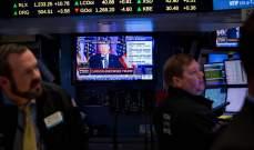 """تقلّبات كبيرة تصيب أسواق الأسهم والعملات والسلع بعد إصابة ترامب بـ""""كورونا"""""""