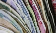 3 عوامل تهدد بركود إقتصادي في 2020