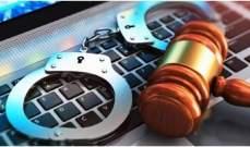 دراسة ترصد تغير أنماط الجريمة الإلكترونية في عام 2020