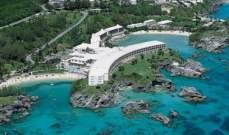 """""""كورونا"""" يجبر دول الكاريبي على تخفيض أسعار جوازات سفرها"""