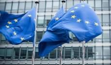 """بتأثير من """"كورونا"""".. منطقة اليورو تبدأ الانزلاق على منحدر التضخم"""