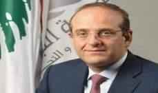 خوري: إننا اليوم بحاجة إلى مصرف عربي يعيد إعمار كل الدول التي شهدت نزاعات