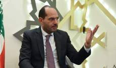 مراد: لتسهيل مرور منتجاتنا إلى الدول العربية