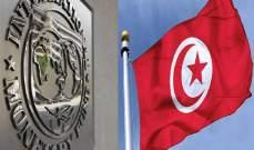 صندوق النقد يرجح زيادة أسعار الفائدة في تونس لخفض التضخم