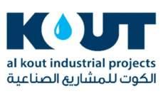 """""""الكوت"""" توقعاً عقداً مع وزارة الكهرباء الكويتية بـ 880 ألف دينار"""