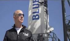 جيف بيزوس ينفق مليارات الدولارات على الفضاء لأن البشر دمروا الأرض