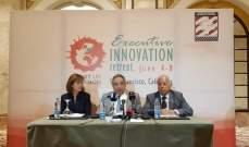 السفيرة الاميركية في لبنان: نشجعالشركات النائشة وقطاع الرأسمال المجازف الآخذ في الإزدهار في لبنان