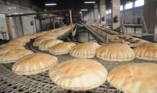 ردّ من نقابة عمال المخابز في بيروت وجبل لبنان على قرار تخفيض وزن ربطة الخبز..