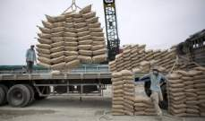 60 مليون طن حجم انتاج مصر من الاسمنت سنويا