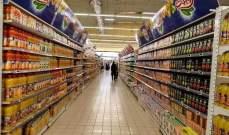 السعودية تفرض ضريبة إنتقائية على المشروبات المحلاة إبتداءا من كانون الاول القادم