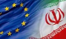 إيران: لتقديم الأوروبيين حزمة اقتصادية بنهاية أيار