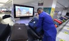 إحباط عملية تهريب كمية كبيرة من الدخان في المطار