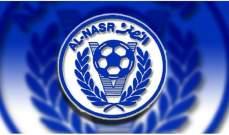 الإمارات: نادي النصر يطلق مشروعاً عقارياً استثمارياً جديداً بقيمة 300 مليون درهم
