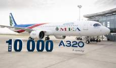 """""""إيرباص"""" تُسلمطائرةA320ذات الرقم التسلسلي 10 آلاف إلى """"طيران الشرق الأوسط"""""""