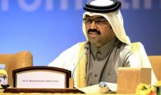السادة: قطر أرست علامة فارقة كمورد عالمي موثوق للغاز