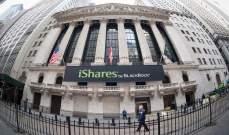 سحب 119 مليون دولار من صندوق سعودي متداول في بورصة نيويورك