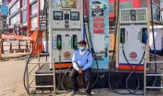وزارة النفط: الطلب على الوقود في الهند يرتفع 10.9% خلال آب