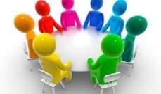 من يخضع لأحكام عقد العمل الجماعي؟