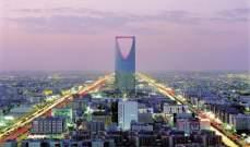 السعودية: إغلاق المجمعات التجارية وكل الأنشطة في الرياض