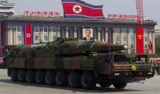 مصادر:روسيا والصين تعرقلان مسعى أميركيا لوقف إمدادات الوقود إلى كوريا الشمالية