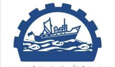 """ارتفاع خسائر""""الأسماك العمانية"""" إلى 3.3 مليون ريال بنهاية 2019"""