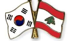 مساعدات للبنان بقيمة 4 مليون دولار من كوريا الجنوبية