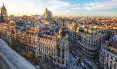 إسبانيا تسلم روسيا متهما بالتهرب من الضرائب بالمليارات