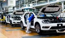 هامبورغ الالمانية تحظر السيارات العاملة بالديزل