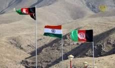 الهند وأفغانستان.. أكثر من 150 مشروعاً بقيمة 80 مليون دولار